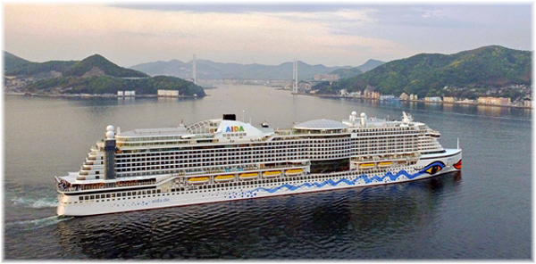 The AIDAPerla: in this image at Nagasaki, Japan (Courtesy AIDA Cruises)