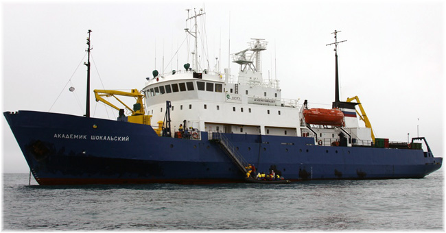 Akademik Shokalskiy (Photo cruisemapper.com)