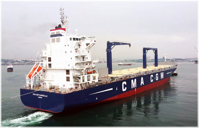 The CMA CGM Marseille (Courtesy of CMA)