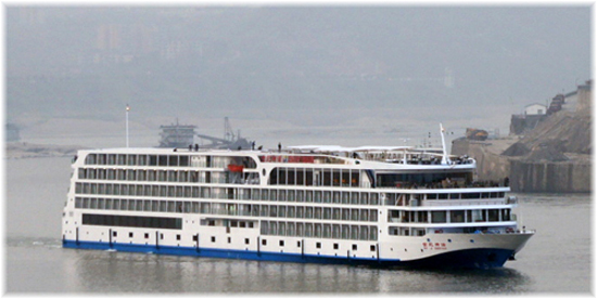 River cruises in China: Century Paragon (Courtesy Yangtzeboats at Shipspotting.com)