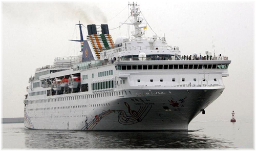 New Cuba Cruise Season Opens Other Cruise News More Reports - Chinese cruise ship