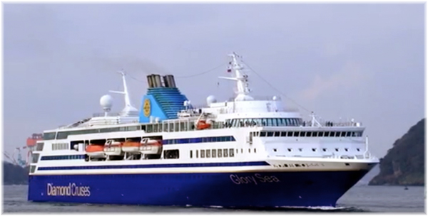 Diamond Cruises' Diamond Glory