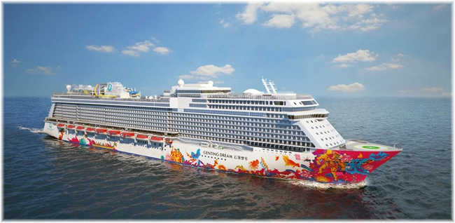 the genting dream artist impression courtesy dream cruises