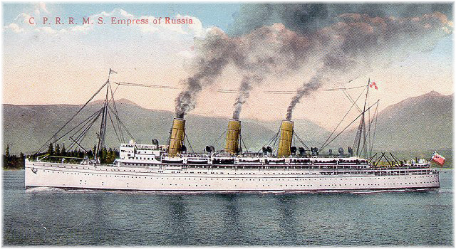 The Empress of Russia