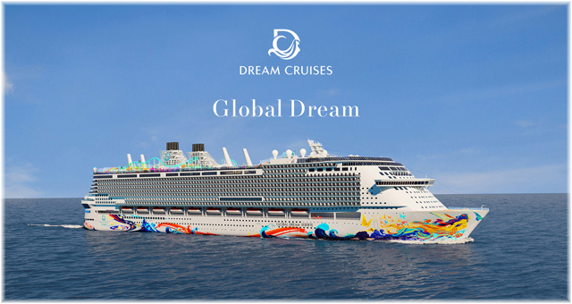 The Global Dream (Artist impression)