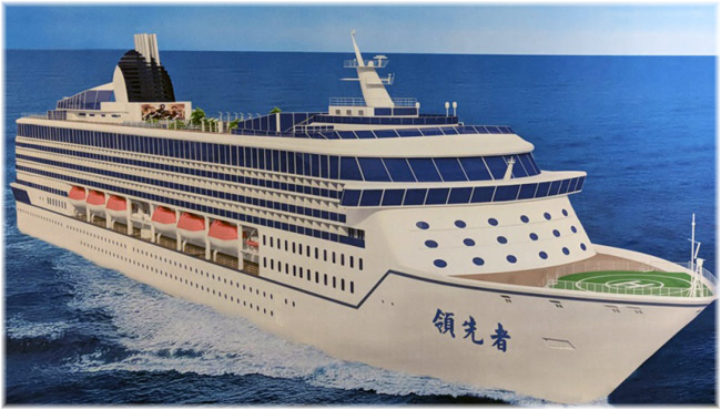 The new mid-size cruise vessel concept from Guangzhou Shipyard International, a subsidiary of China State Shipbuilding Corporation (CSSC) (Click to enlarge)