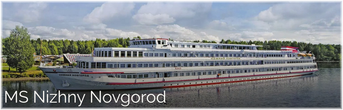 Nizhny Novgorod (Courtesy Emerald Waterways)