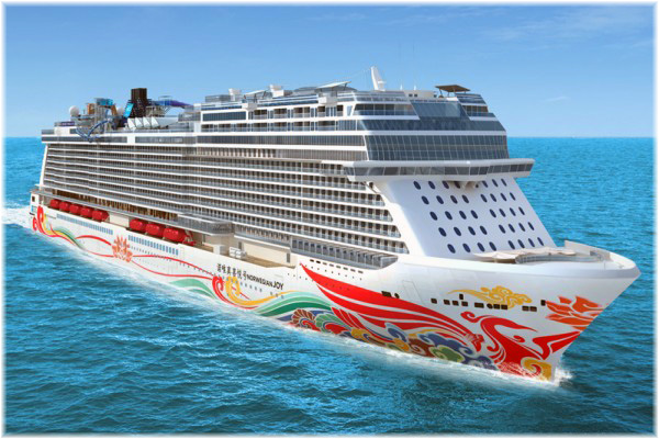 The Norwegian Joy (Artist impression courtesy NCL)