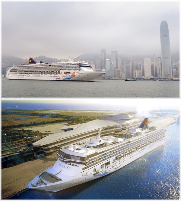 Star Cruises' SuperStar Virgo at Hong Kong (Click to enlarge)