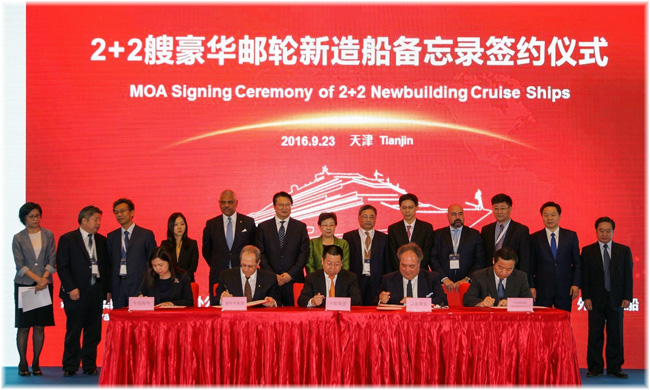 Carnival Corporation Cruise Joint Venture In China Signs Memorandum Of Agreement To Order Two New Vista-Class Cruise Ships To Be Built In China