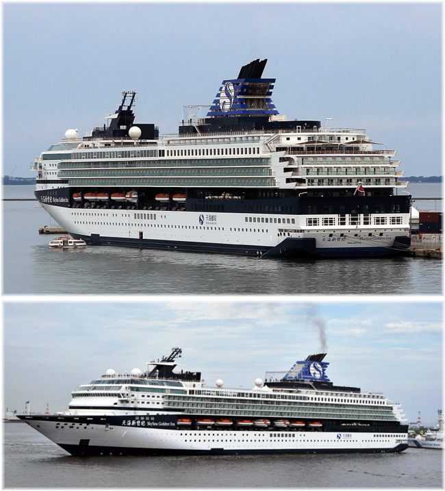 The SkySea Golden Era (Ex Celebrity Century) (Click to enlarge)