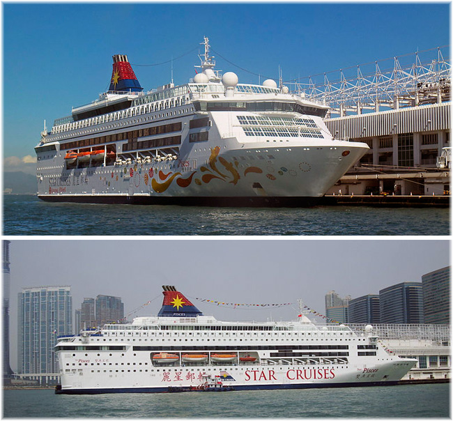 Star Cruises' Star Pisces at Ocean Terminal in Hong Kong (Photo credit wikipedia.org)