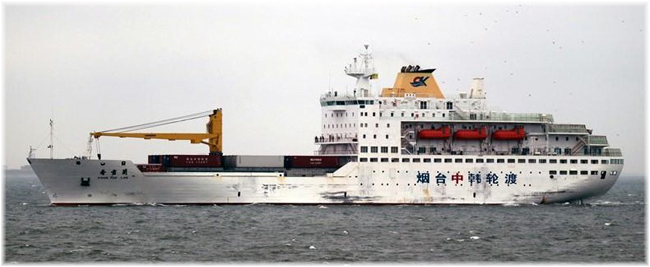 The Wismar built Xiang Xue Lan (Copyright Seongwoo Seo)